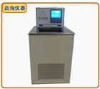 QUN-HX-010立式低温恒温循环器