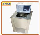 QUN-HX-0510液晶屏低温恒温循环器
