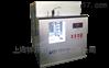 石油产品低温运动粘度测定器