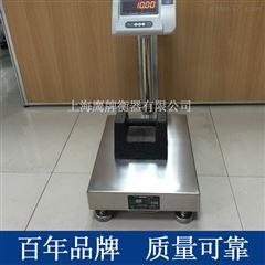 tcs上海商用电子秤