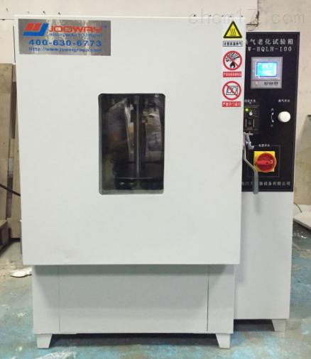 上海换气老化试验箱