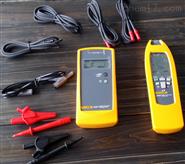 美国福禄克FLUKE仪器北京销售中心电缆探测