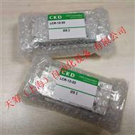 RV3S1-180-45日本正品CKD气缸LCR-12-20特价销售