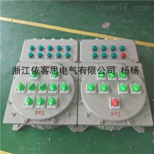 BXX52防爆防腐检修电源插座箱|防水工业插座箱|密封电气插座箱