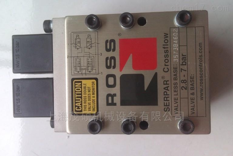 美国ROSS电磁阀D2153B4012 特价