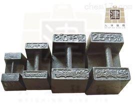 M1级台秤校准检验-20kg20公斤20千克铸铁砝码