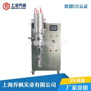 沸腾制粒包衣一体机实验型 生产型 可定做
