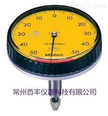 日本三丰Mitutoyo背置活塞型指针式百分表