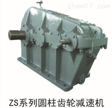圆柱:ZS82.5-160-1减速机