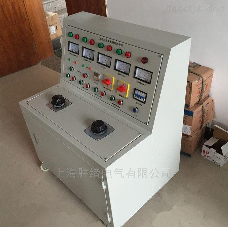 上海开关柜通电试验台厂家直销