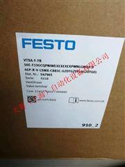 德国品牌FESTO阀岛订货号547965假一罚十