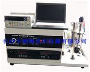 自动真空油脂饱和蒸汽压测定仪(悬摆法)