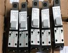 阿托斯HMP-01450 22直动式溢流阀充足现货
