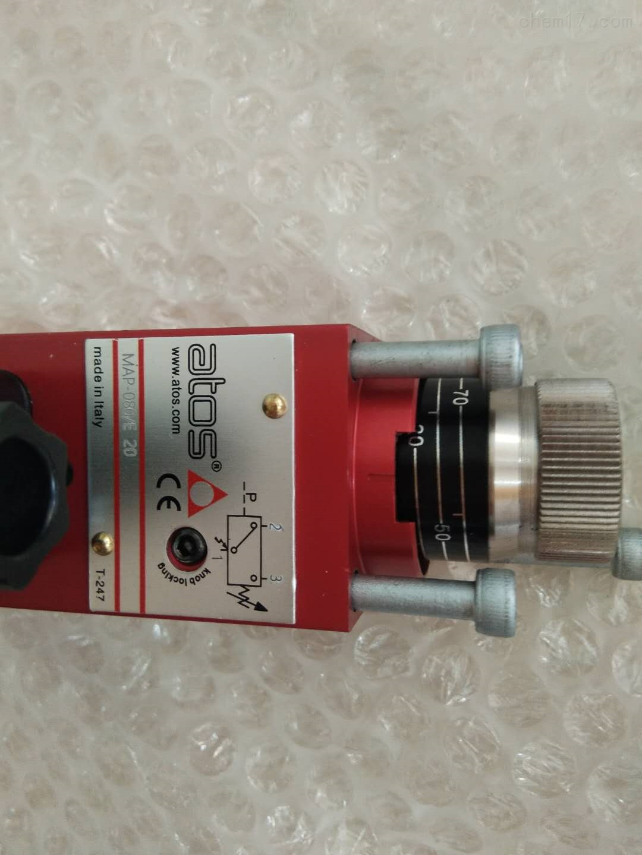 ATOS电磁阀SDHA/MA-071310S票随货
