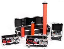 便携式超轻型直流高压发生器