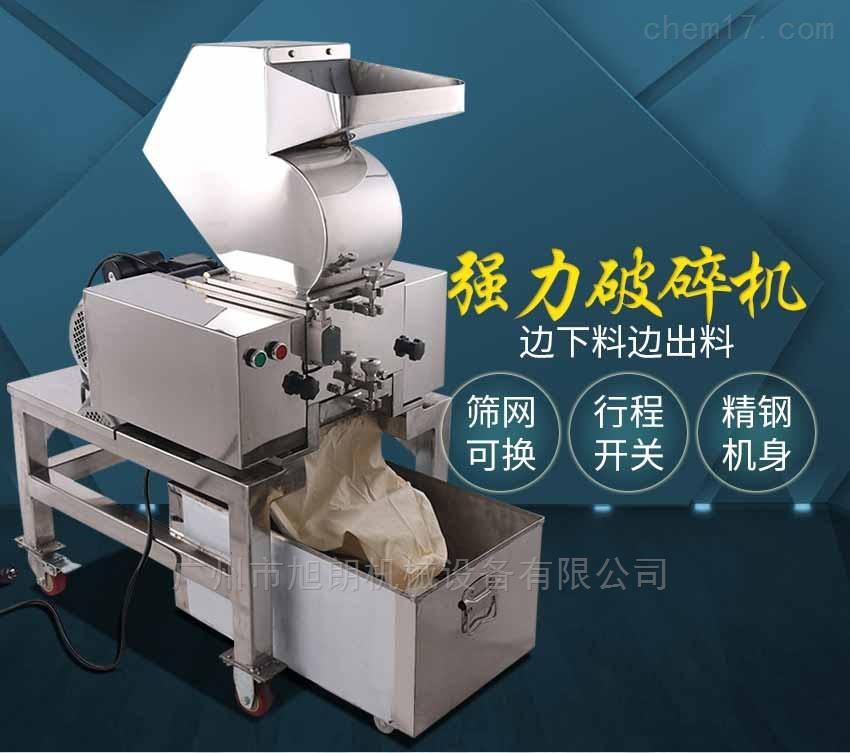 上海尼龙工程塑料矿石不锈钢多功能破碎机厂