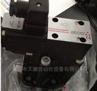 AGAM-10/10/210ATOS溢流阀供应商