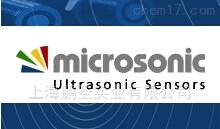 麦克声能microsonic传感器上海一级总代理