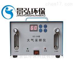 QC-2A型大气采样器校准规定检测采样