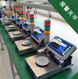 可新增产品商品编号皮重自动记件电子秤