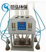 氮吹法高氯cod消解器回流冷凝消解cod装置