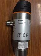 精益生产ahlborn压力传感器FDA 602L