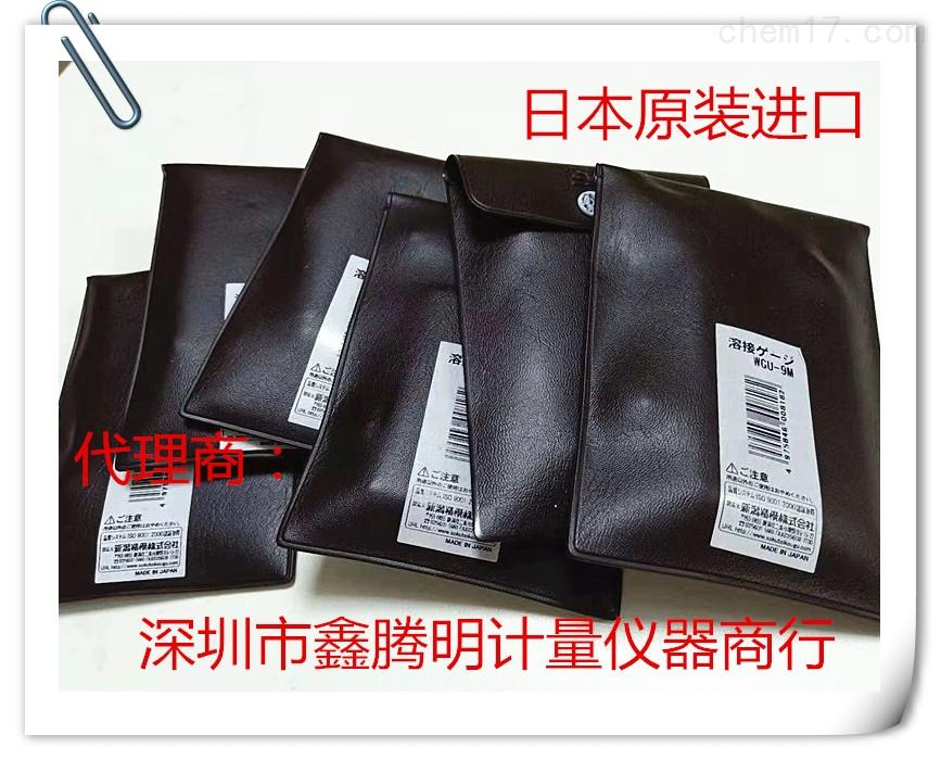 SK焊接角度規WGU-9M