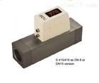 S418热式质量流量计