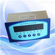 重量变送器-称重控制仪表