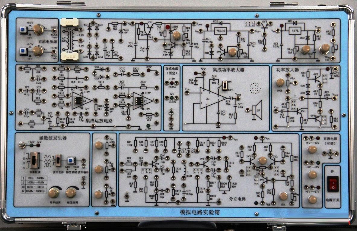 dt306-tpe-a3 ii 模拟电路实验箱