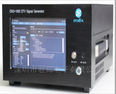 T-DMB信号发生器DSG-1000