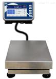 北京150公斤智能称重电子台秤触摸屏操作
