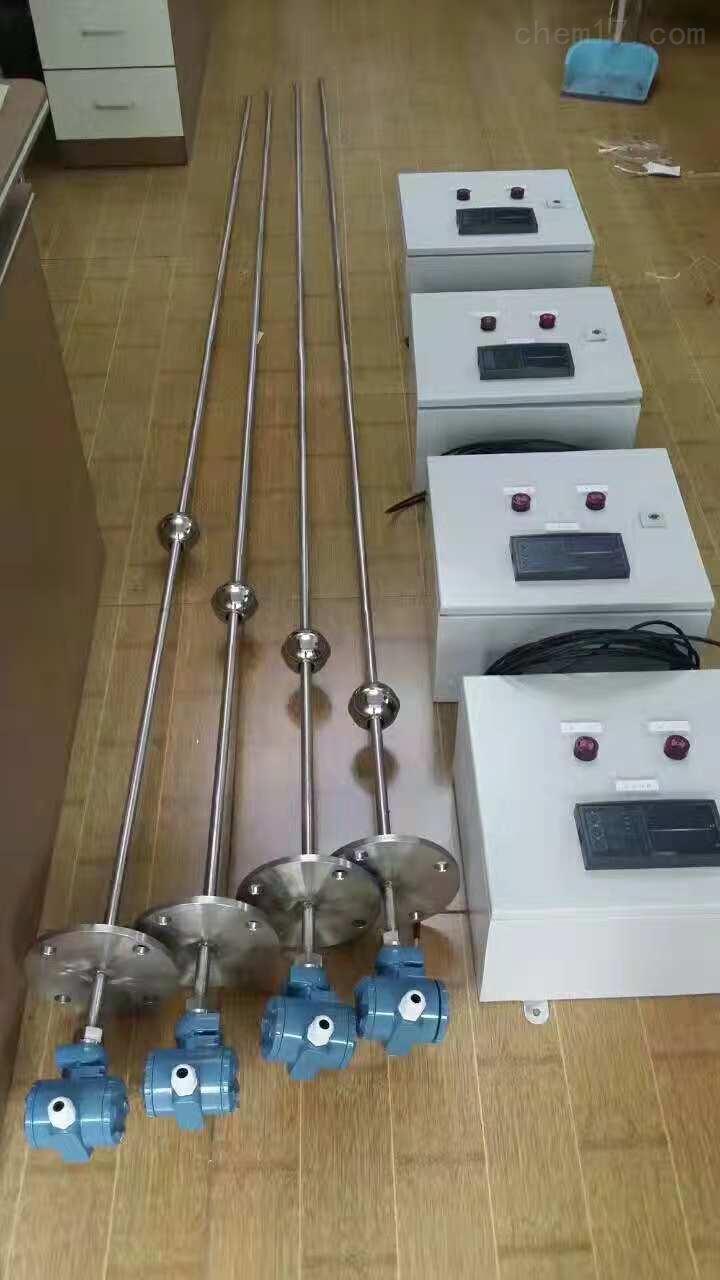 磁性浮球液位变送器品牌