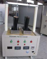 厂家供应-绝缘靴手套耐压试验机