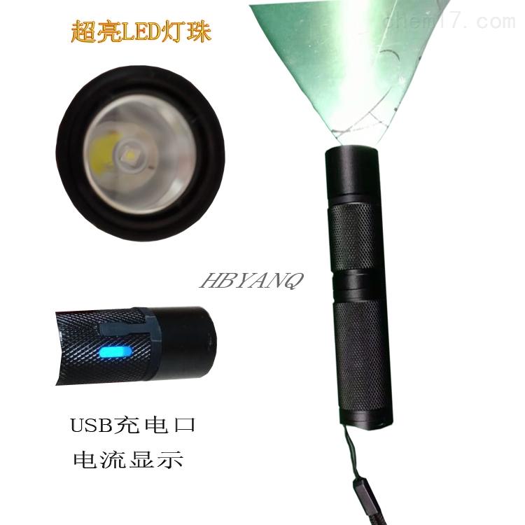 BXD6016A带电量显示超小迷你防爆手持电筒