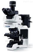 BX63奥林巴斯大型科研光学电动显微镜