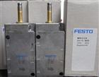 德国费斯托电磁阀FESTO特价