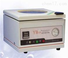 YB-1A藥品真空干燥試驗箱/干燥失重測定法