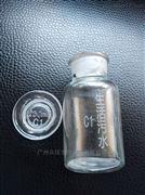 水质采样玻璃样品瓶250ml