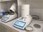 钛酸锂负极材料快速水分仪技术规格