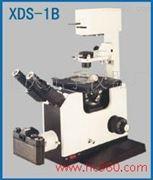 重庆光电显微镜厂家直销XDS-1B