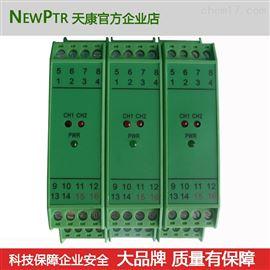 KSA-5054二入一出单相功率因数变送器