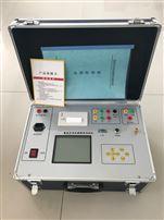 智能开关动作特性/高压开关综合测试仪