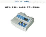 WGZ-800浊度仪 悬浮颗粒物质含量检测仪