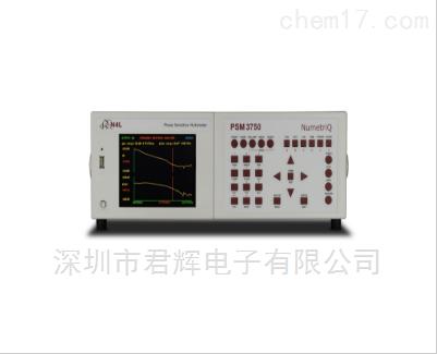 N4L英国牛顿频谱分析仪PSM3750