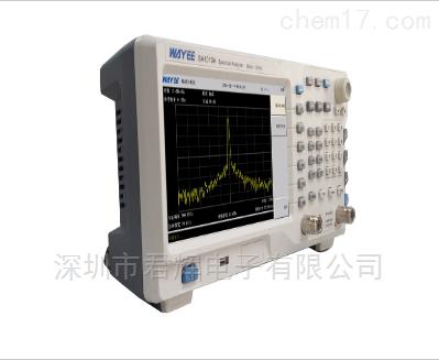 SA1030便携式频谱分析仪