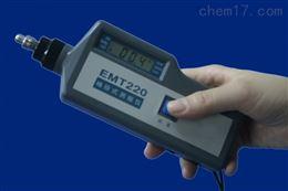 EMT220ANC袖珍式测振仪