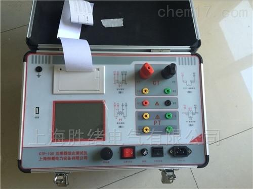 HL-S207-5 互感器伏安特性综合测试仪