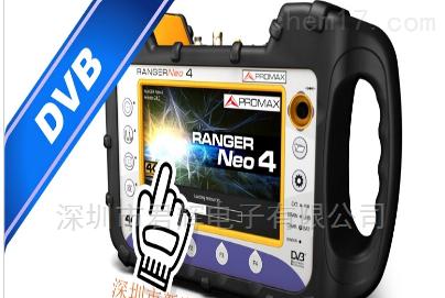 PROMAX 场强与频谱分析仪 RANGER Neo 4