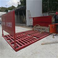 建筑工地平板式渣土车清洗台工地用洗车机